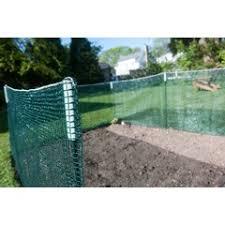 Outdoor Air Conditioner Fence Wayfair
