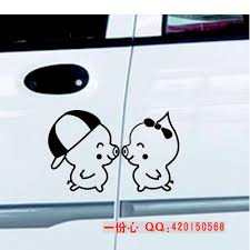 2020 Two Pig Funny Car Phone Window Decal Vinyl Sticker Love Car Truck Laptop Reflective Silver From Mysticker 6 04 Dhgate Com