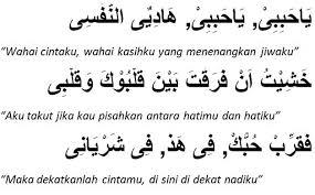 kata mutiara cinta islami bahasa arab quotemutiara quotemutiara