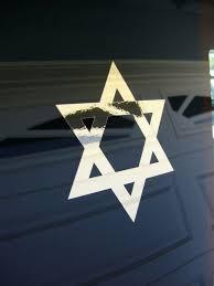 Binnenhuisinrichting Star Of David 1 In Gold Chrome Jewish Israel Hebrew Decal Sticker Car Laptop Sulbiotec Com Br