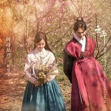dikutip dari drama korea ini kata kata mutiara pernikahan