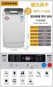 Máy giặt tự động Changhong 10kg Máy sấy bánh xe gia đình sấy nóng 12 7.5kg  sấy khô mini - May giặt | Tàu Tốc Hành | Đặt hàng cực dễ - Không thể chậm  trễ