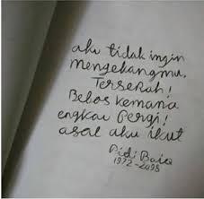 quotes novel dilan yang bikin kamu senyum senyum sendiri saat