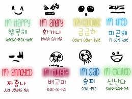 korean happy quotes quotesgram korean words korean expressions