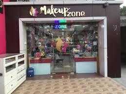 the makeup zone webmakeup org