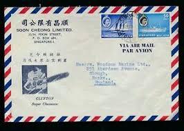 singapore 1961 airmail soon cheong env