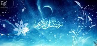 wallpapers style ic ramadan karim