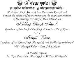 sikh wedding 4