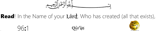 file islamic quotes flag verse banner islamic calligraphy quran