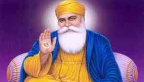 happy guru nanak jayanti these quotes of guru nanak dev ji