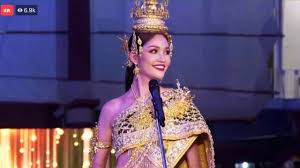 Thailand : National Costume Miss International Queen 2020 - YouTube