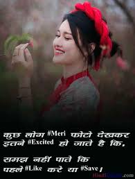 quote killer attitude quotes in hindi for girls