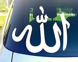 Allah Arabic God Logo Vinyl Sticker Decal Car Truck Windon Wall Laptop Mymonkeysticker Com