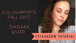 edit zingara quad eyeshadow tutorial
