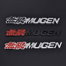 Mugen 3d Domed Badge Logo Emblem Sticker Graphic Decal Honda Tuning Civic Spoon Archives Midweek Com