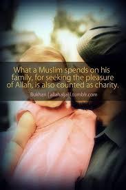 islam family love charity islam islam marriage islamic quotes