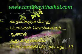 love failure poems 2yamaha