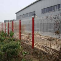 3d Curved Decorative Welded Metal Wire Mesh Fence Id 10795315 Product Details View 3d Curved Decorative Welded Metal Wire Mesh Fence From Haisi Metal Ec21