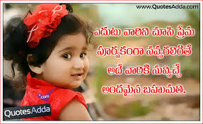 epic best cute baby good morning images in telugu quoteambition