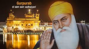 gurpurab greetings wishes and more