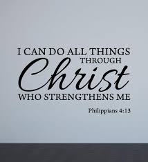I Can Do All Things Through Christ Who Strengthens Me Wall Etsy