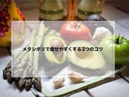 メタシボリを飲むタイミングは?痩せないと言う前に試して欲しい3つのコツ   さとみの韓流ブログ