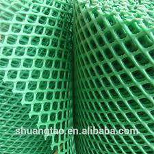 Hot Sale Diamond Plastic Mesh Extruded Plastic Mesh Netting Plastic Plain Net Fence Screen For Poultry Protection Buy Diamond Plastic Mesh Plastic Plain Net Chicken Plastic Net Product On Alibaba Com