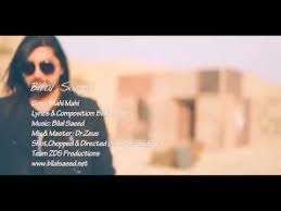 bilal saeed songs mahi mahi mp4 you