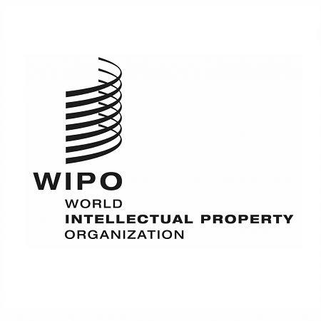 World Intellectual Property Organization (WIPO)  Job Recruitment – Director