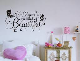 Amazon Com Be Your Own Kind Of Beautiful Vinyl Wall Decal Furniture Decor