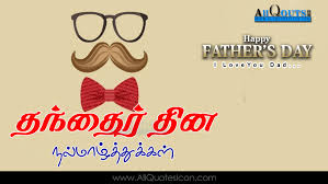 happy fathers day quotes in tamil hortson