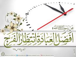 ذكرى ولادة منقذ البشرية الإمام المهدي عجل الله تعالى فرجه الشريف