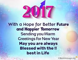 creative happy new year messages for loved ones happy new year