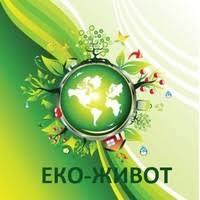eko zivot - enwironmentalist - eko-zivot | LinkedIn