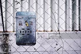 Closeup Of Mailbox On Chainlink Fence High Res Stock Photo Getty Images