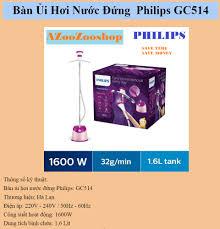 Bàn Ủi Hơi Nước Đứng Philips GC514 1600W (Hồng tím), Bảo Hành 24 Tháng, 3  Chế Độ Phun Hơi