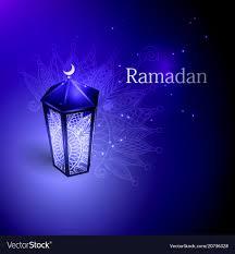 The concept of ramazan Royalty Free Vector Image