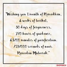 ucapan menyambut ramadhan untuk teman dan keluarga