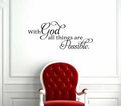 Religious Wall Decor Religious Wall Decal Vinyl Wall Decal Etsy