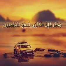 Essam4u1 صور منوعة خلفيات رمزيات تصاميم جميل صور عدسة