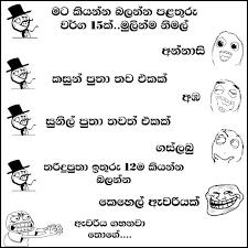 sinhala quotes about teachers com