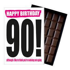 funny 90th birthday gift rude