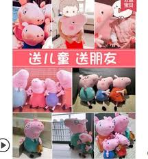 Qoo10 - Pig Peggy doll plush toy Peggy George dinosaur doll set doll Peiqi  fam... : Furniture & Deco