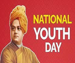 national youth day powerful quotes by swami vivekananda