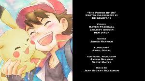 The Power of Us (song) - Bulbapedia, the community-driven Pokémon ...
