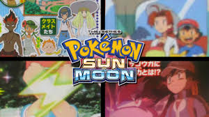 Sun and moon anime news