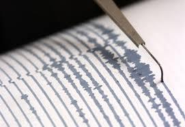 Terremoto oggi 26 marzo 2020: scossa vicino a Messina