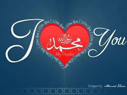 خلفيات اسلامية رائعة كولكشن 7 4 إسلاميات