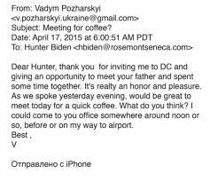 Emails to Hunter Biden reveal Joe Biden ...