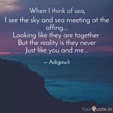 i see the sky and sea mee quotes writings by aditi gawli